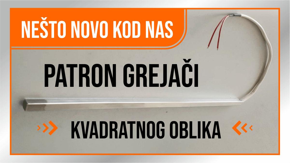 fotka-za-vesti-novo